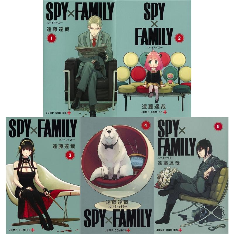 巻 7 スパイ ファミリー