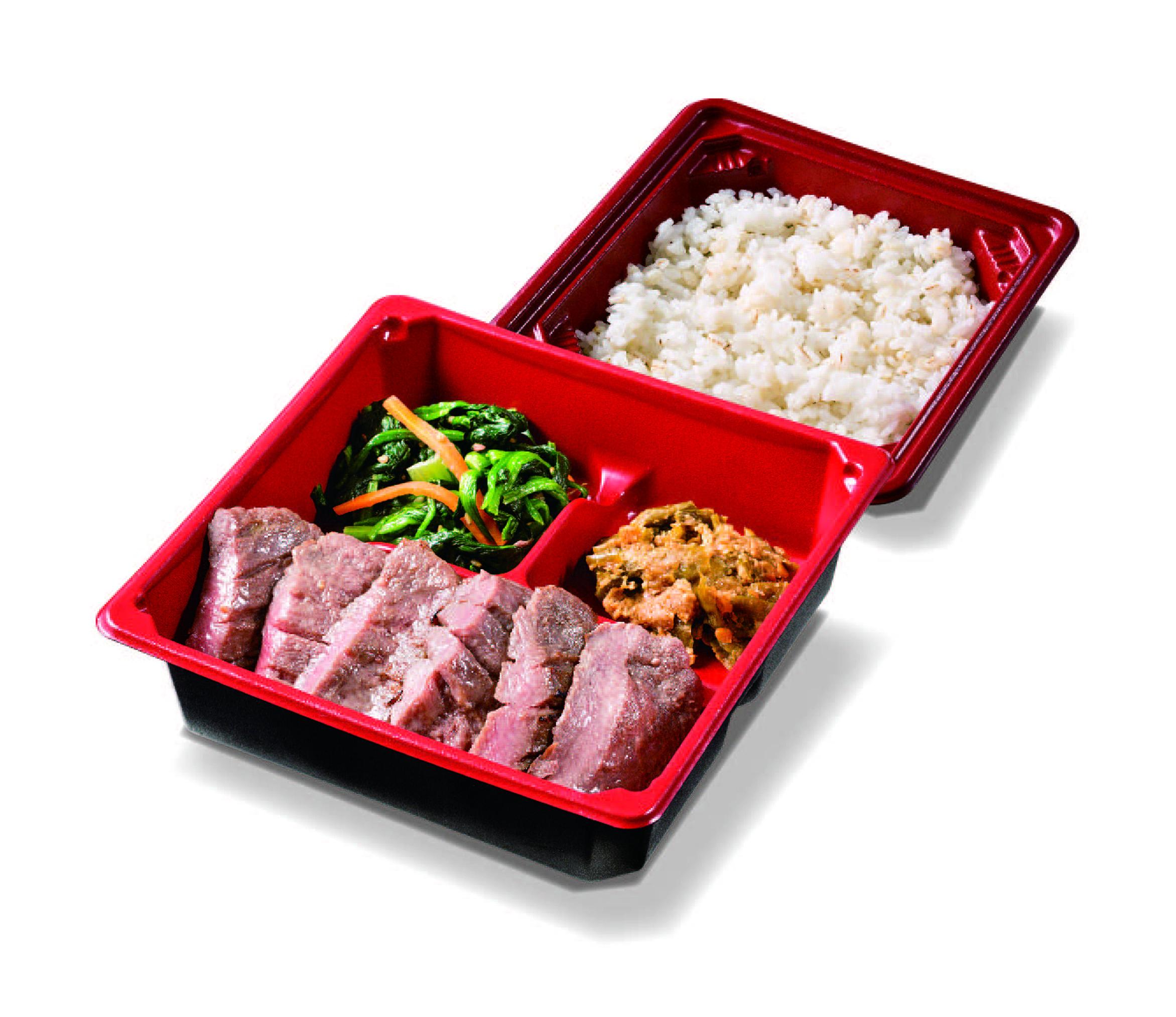 牛たん弁当(お肉1.5倍)